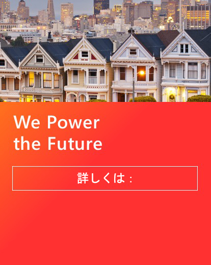 We power the future