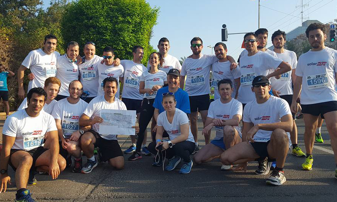 SolarEdge Employees in Ra'anana Race