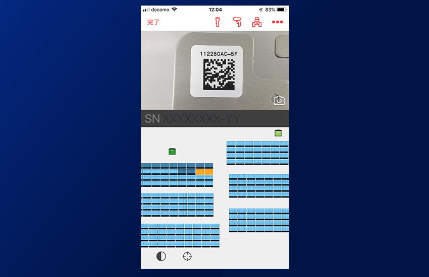 SolarEdge Site Mapper App – Creating New Sites Demo
