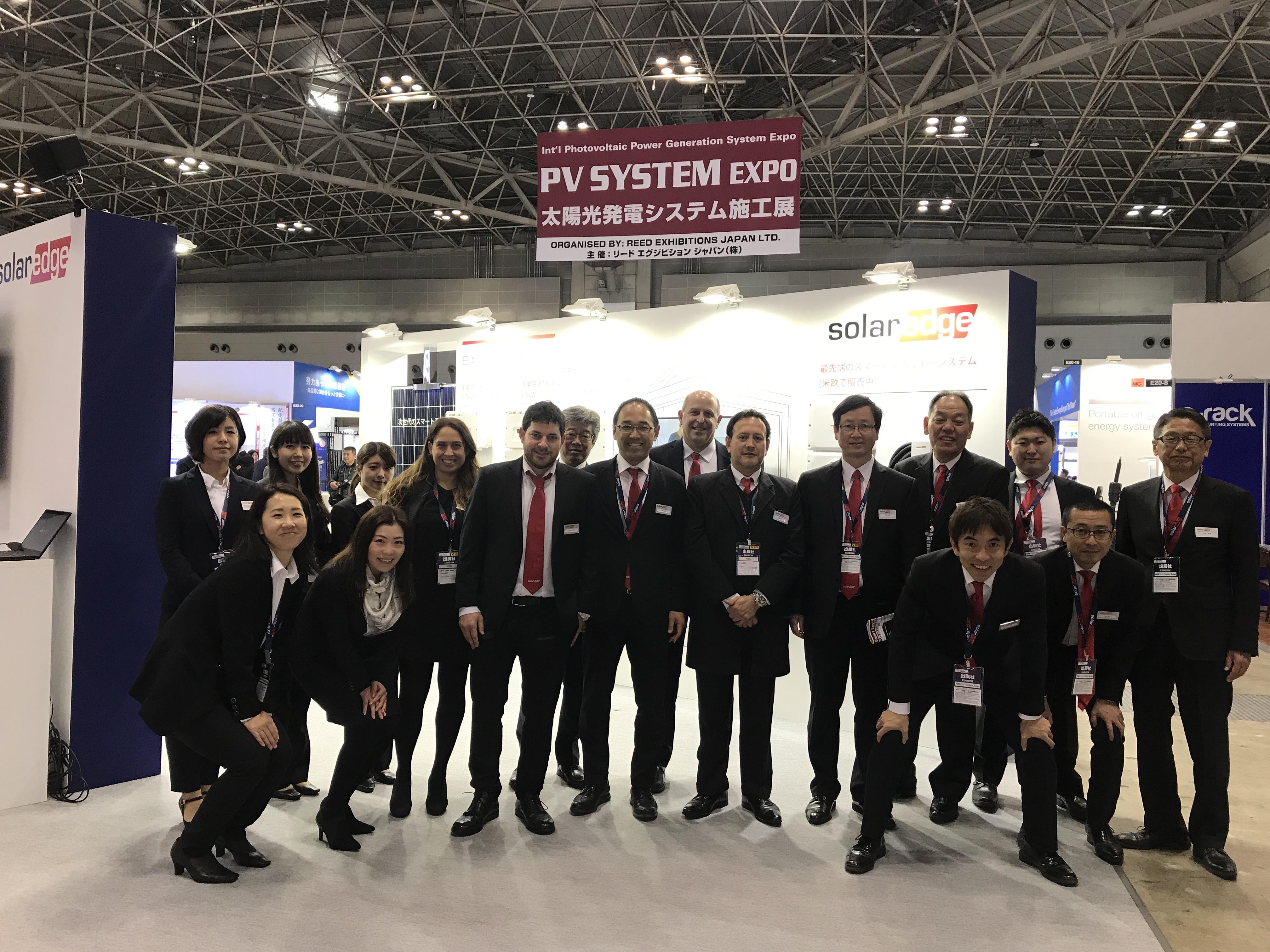 PV Expo 2019