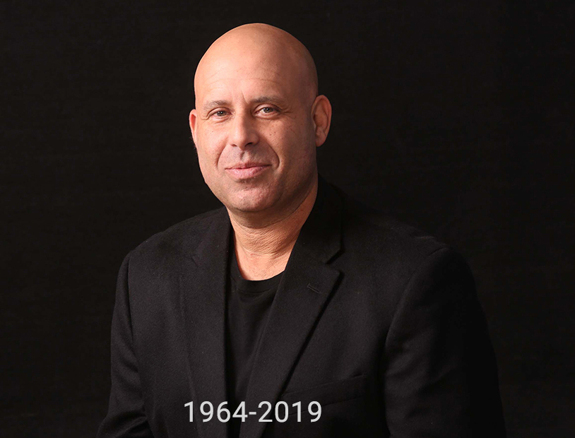 Guy Sella 1964-2019