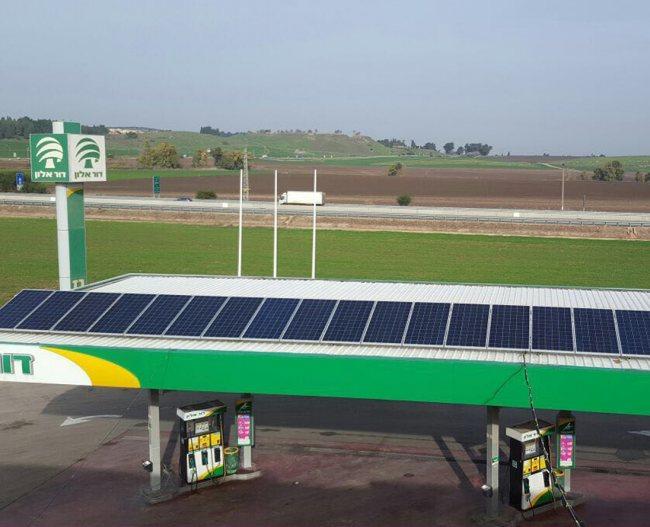 Dor Alon, gas stations, Israel image